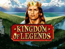 Kingdom Of Legends- игровой автомат для любителей дорожного риска